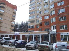 Продажа недвижимости в Правдинском