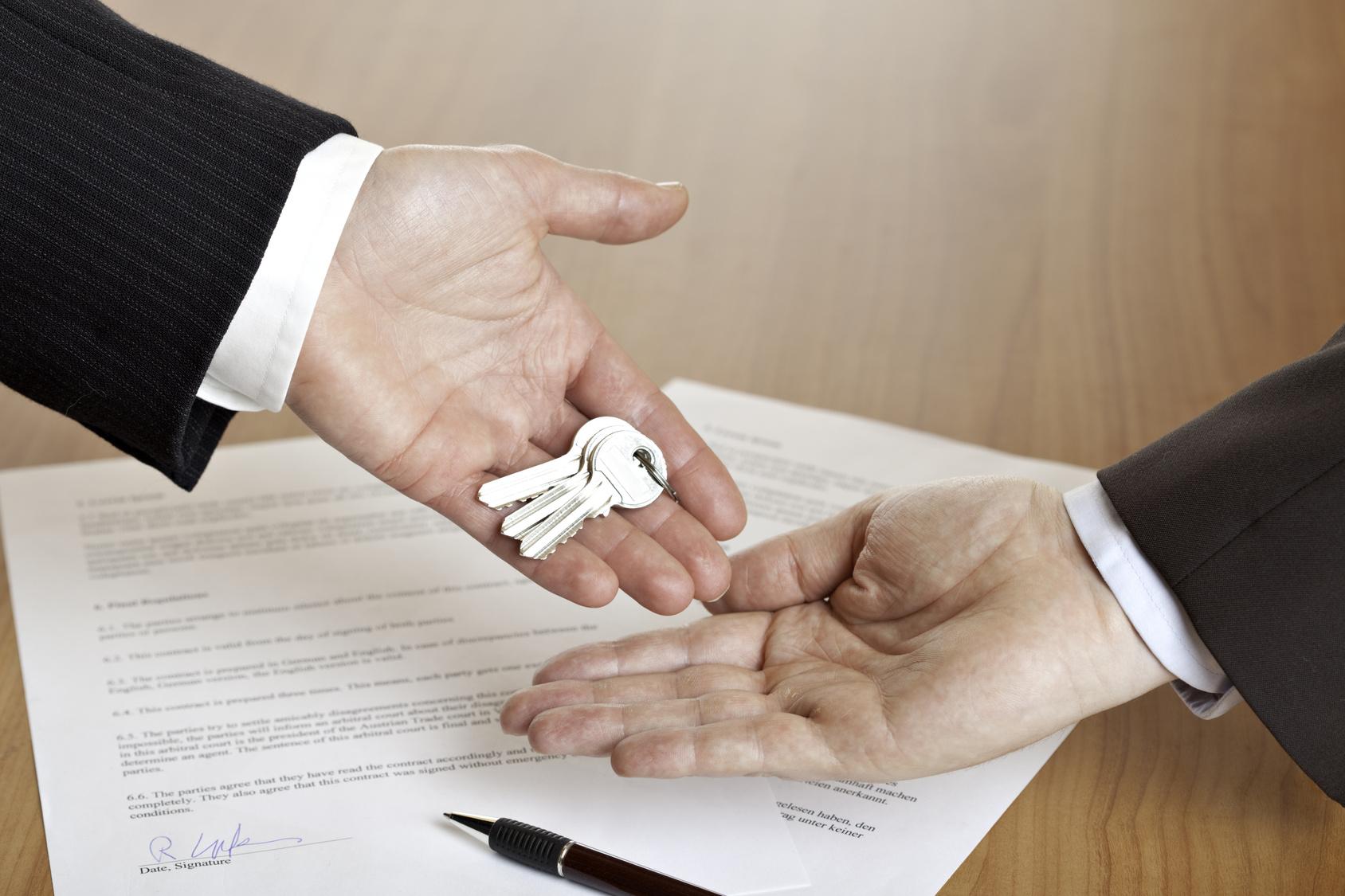 Сопровождение ипотечной сделки
