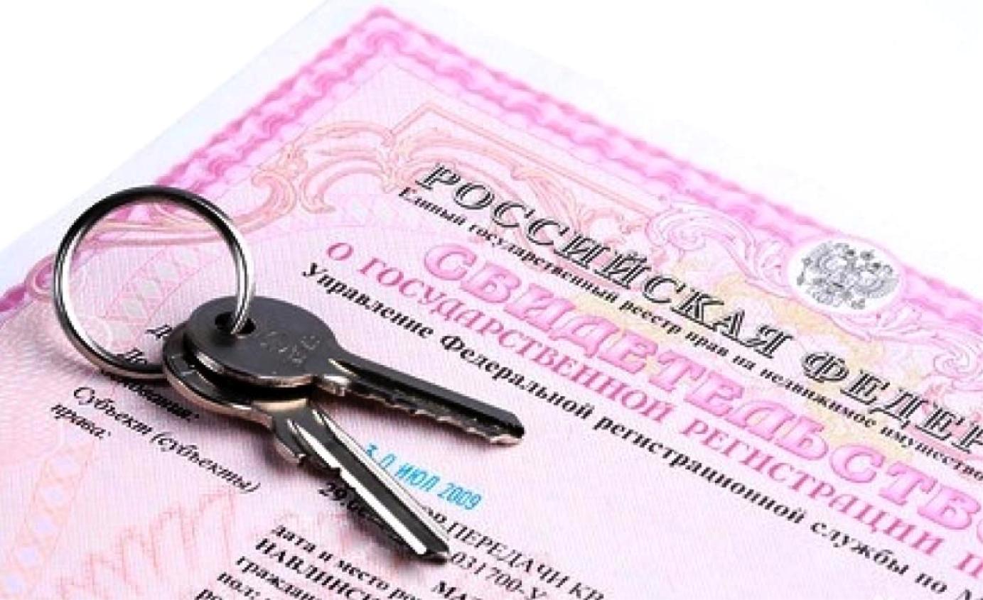 Помощь регистрации сделок c недвижимостью в 2016 г.