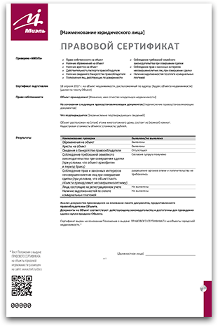 docs_certificate